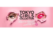 10th Anniversary! TOKYO GIRLS COLLECTION 2014 AUTUMN/WINTER �X�y�V�������C�u�E�r���[�C���O�I