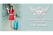 NANA MIZUKI LIVE FLIGHT 2014�{ at Singapore ���C�u�E�r���[�C���O
