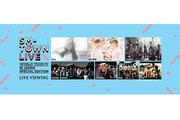 SMTOWN LIVE WORLD TOUR IV in JAPAN Special Edition  ���C�u�E�r���[�C���O
