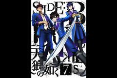 K SEVEN STORIES Episode2 「SIDE:BLUE ~天狼の如く~」