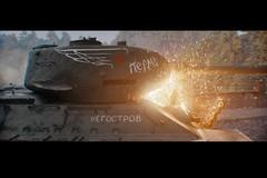 T-34 レジェンド・オブ・ウォー ダイナミック完全版 IMAX(字幕)
