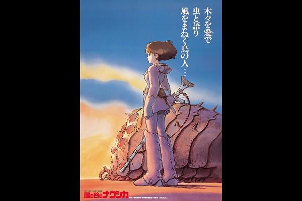 ©1984 Studio Ghibli・H