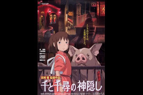 ©2001 Studio Ghibli・NDDTM