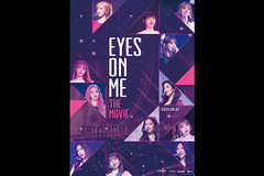 EYES ON ME : THE MOVIE4DX2D