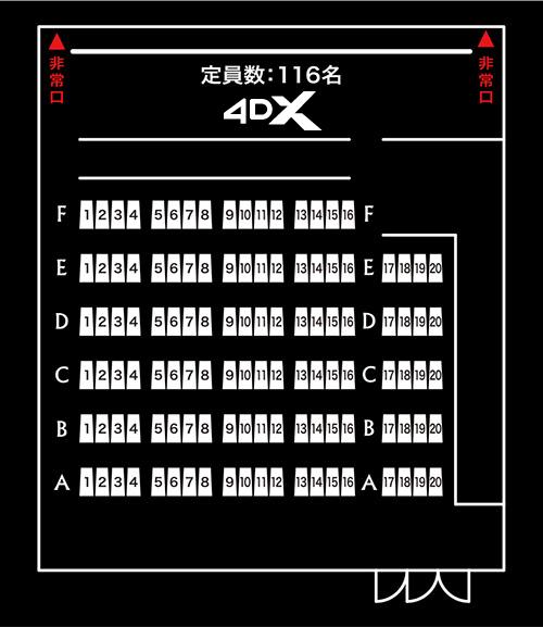 ユナイテッドシネマ新潟4dx料金や座席表 アクセス駐車場情報も 映画公開日 Com